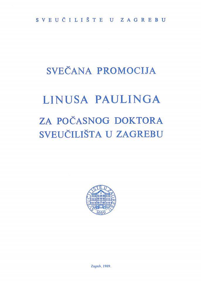 Svečana promocija Linusa Paulinga za počasnog doktora Sveučilišta u Zagrebu