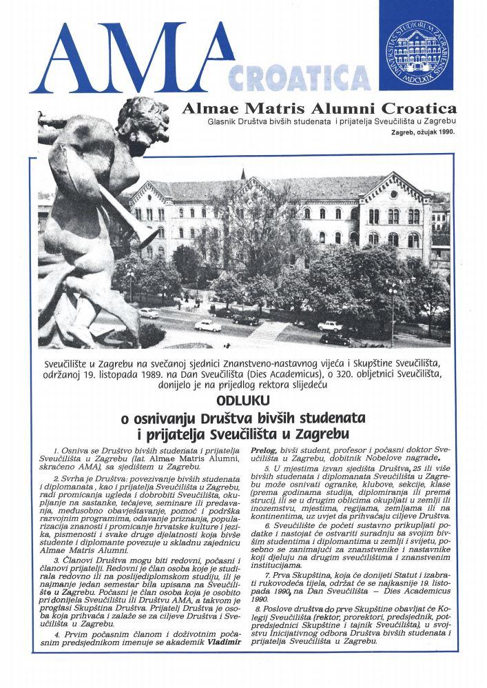 Glasnik Društava bivših studenata i prijatelja Sveučilišta u Zagrebu 1(1990)