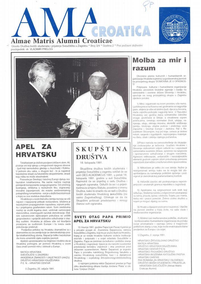 prikaz prve stranice dokumenta Glasnik Društava bivših studenata i prijatelja Sveučilišta u Zagrebu 3-4(1991)