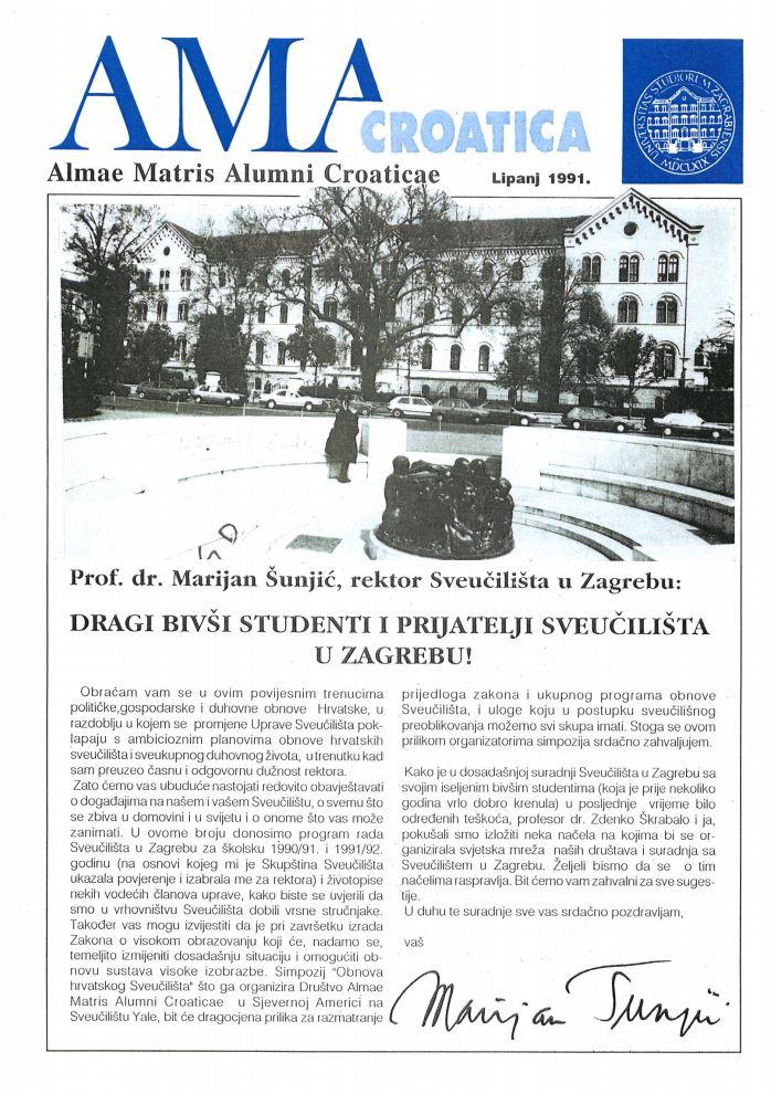 Glasnik Društava bivših studenata i prijatelja Sveučilišta u Zagrebu 5(1991)