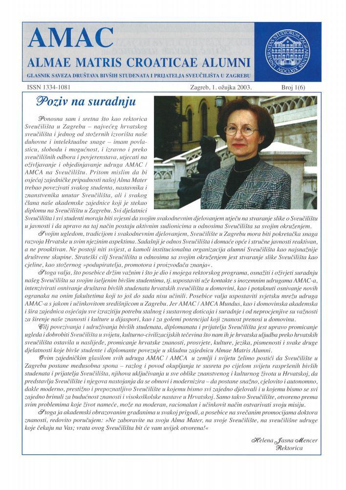 prikaz prve stranice dokumenta Glasnik Saveza društava bivših studenata i prijatelja Sveučilišta u Zagrebu 1(6), 2003