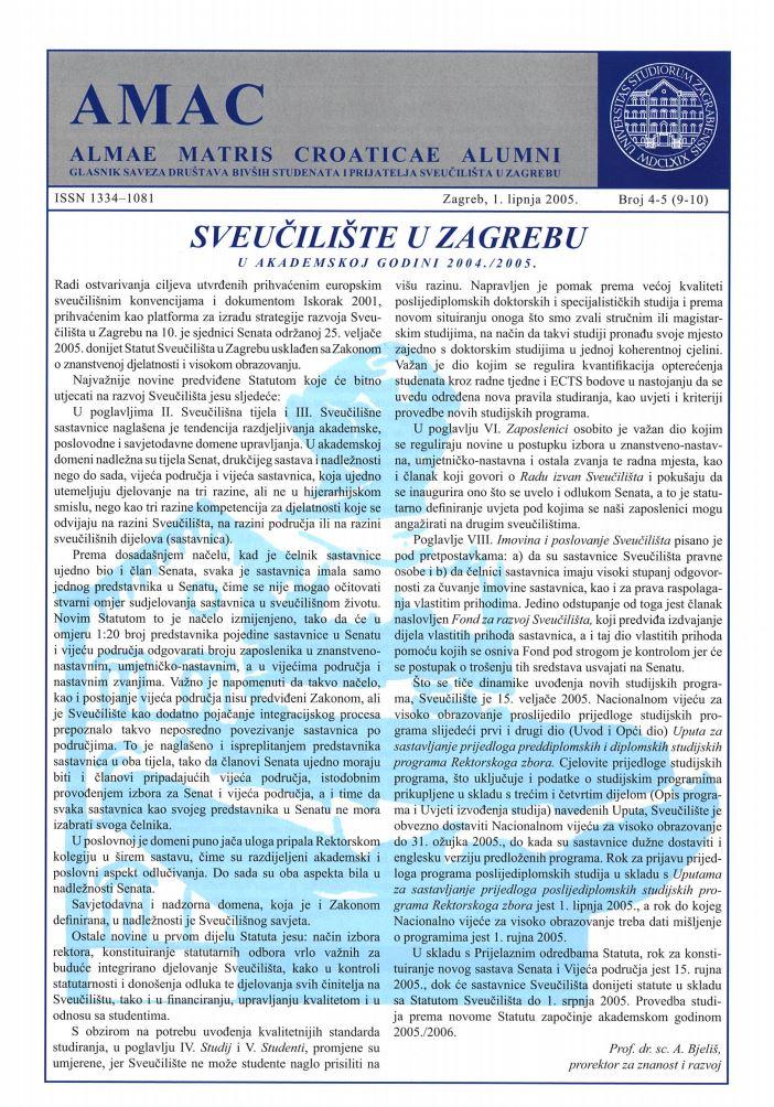 Glasnik Saveza društava bivših studenata i prijatelja Sveučilišta u Zagrebu 4-5(9-10), 2005