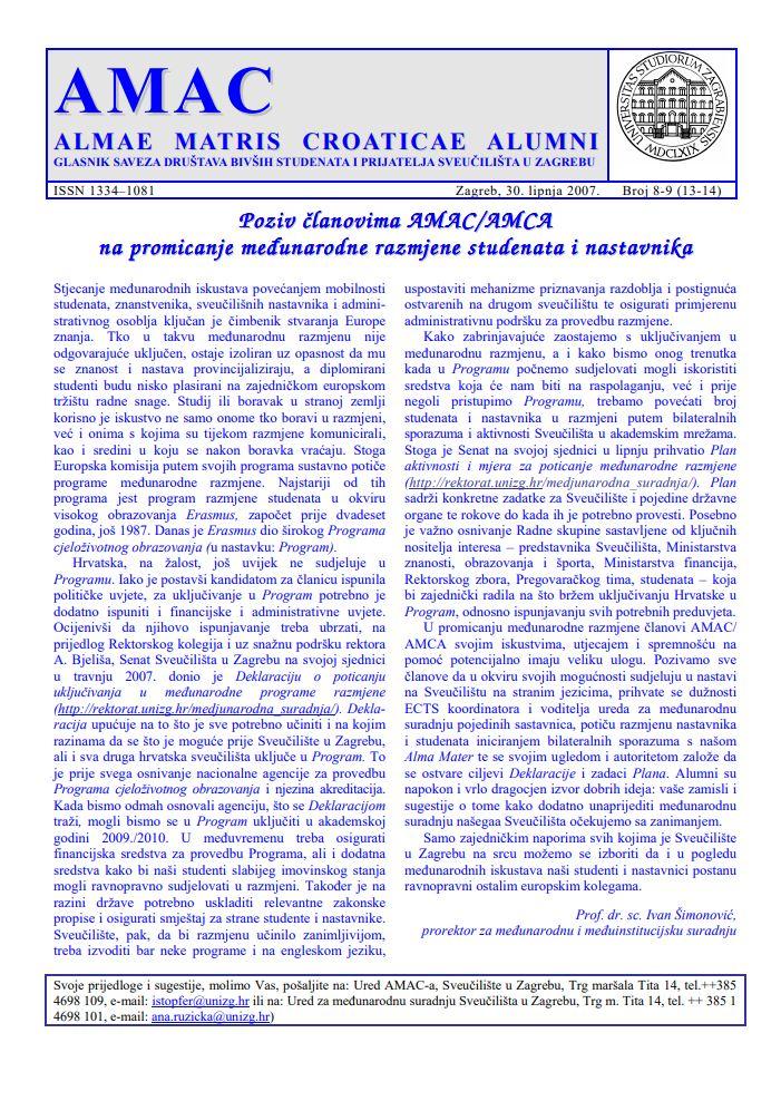 Glasnik Saveza društava bivših studenata i prijatelja Sveučilišta u Zagrebu 8-9(13-14), 2007