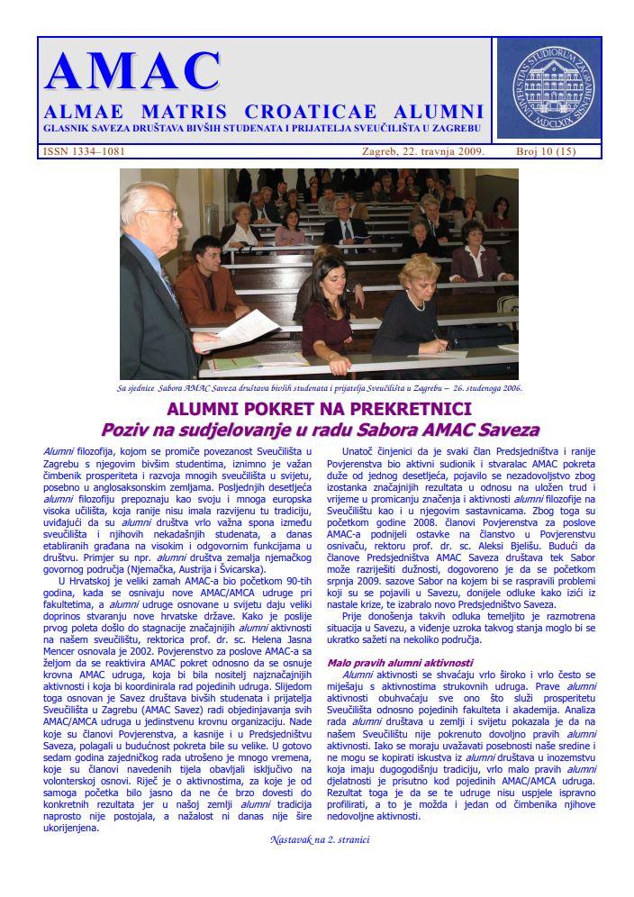 prikaz prve stranice dokumenta Glasnik Saveza društava bivših studenata i prijatelja Sveučilišta u Zagrebu 10(15), 2009
