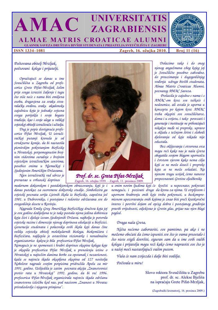 prikaz prve stranice dokumenta Glasnik Saveza društava bivših studenata i prijatelja Sveučilišta u Zagrebu 11(16), 2010
