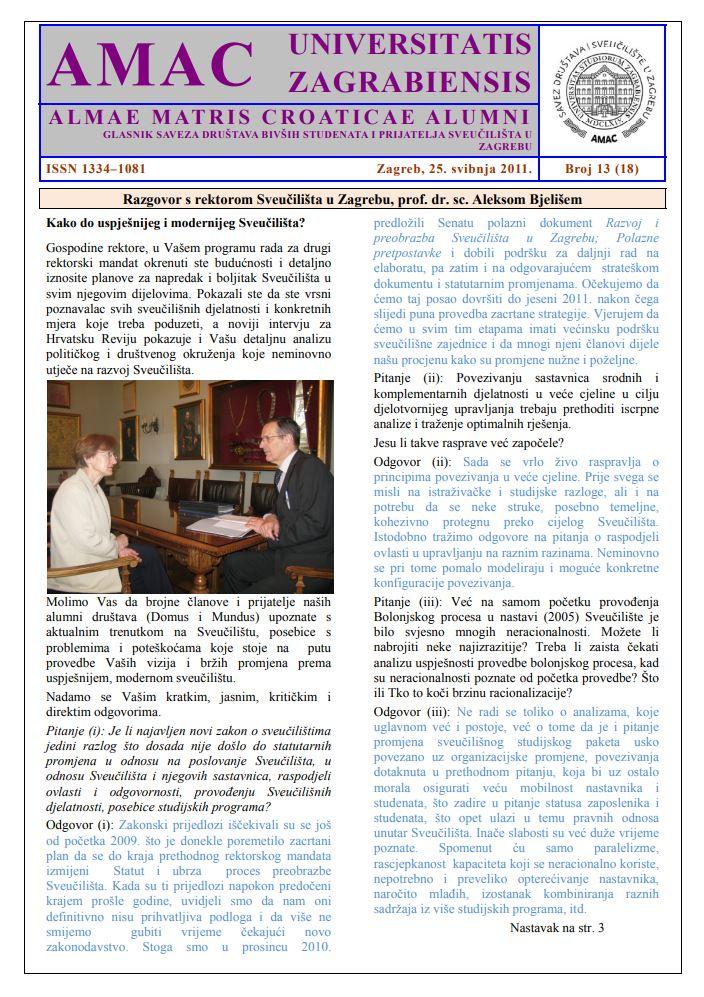 prikaz prve stranice dokumenta Glasnik Saveza društava bivših studenata i prijatelja Sveučilišta u Zagrebu 13(18), 2011