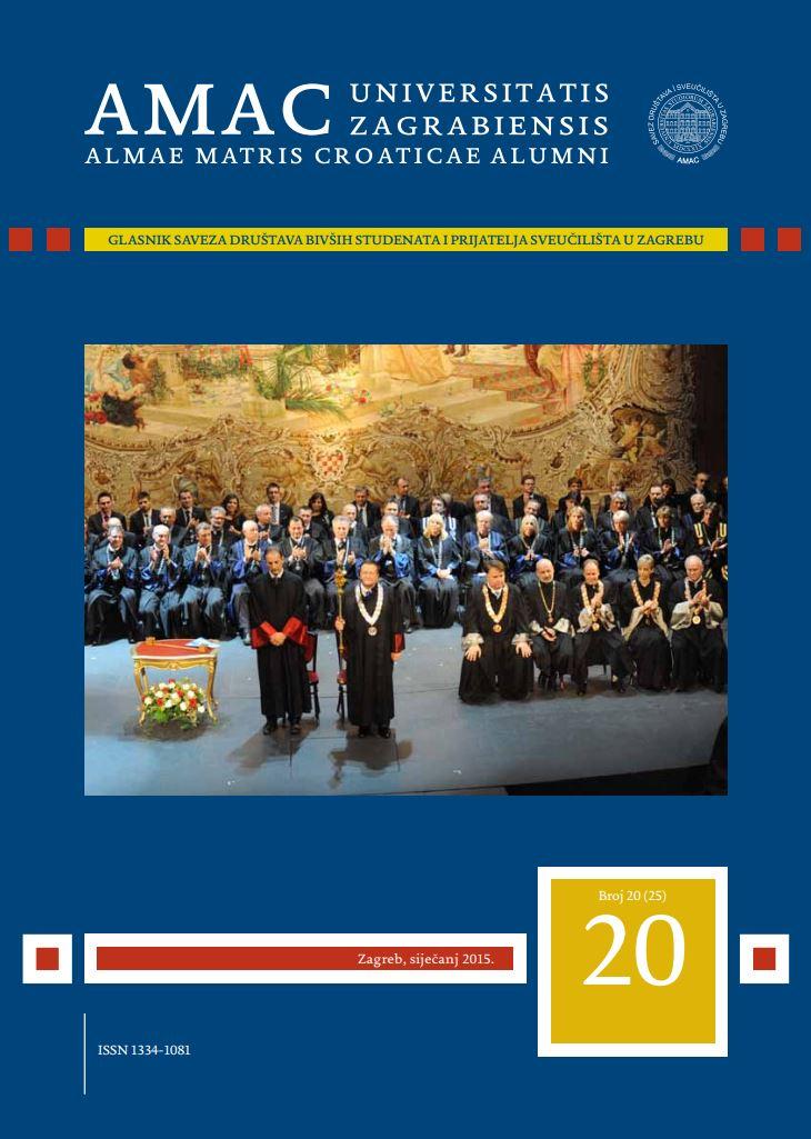 Glasnik Saveza društava bivših studenata i prijatelja Sveučilišta u Zagrebu 20(25), 2015